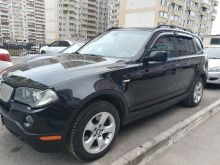 Ростов-на-Дону BMW X3 2008