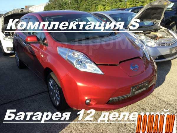 Nissan Leaf, 2015 год, 545 000 руб.