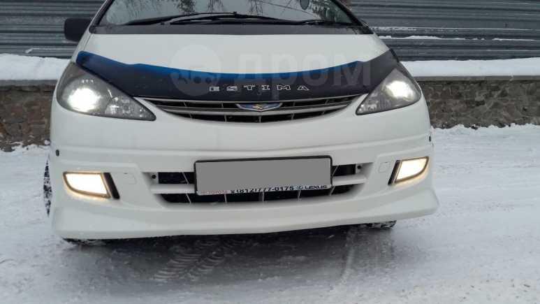 Toyota Estima, 2001 год, 525 000 руб.