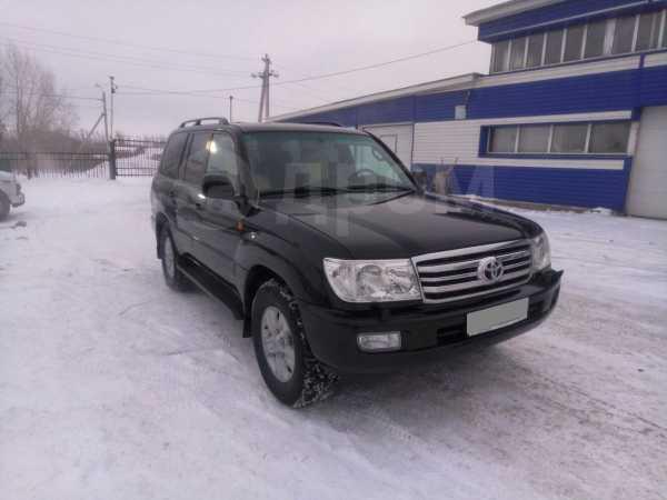 Toyota Land Cruiser, 2006 год, 1 445 000 руб.