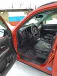 Suzuki Grand Vitara, 2005 год, 620 000 руб.