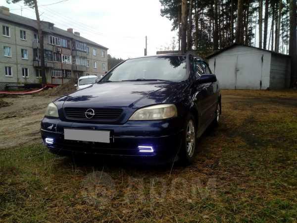 Opel Astra, 2000 год, 155 000 руб.