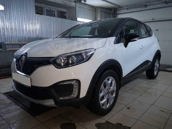 Renault Kaptur, 2016 год, 845 000 руб.