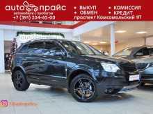 Красноярск Opel Antara 2010