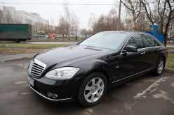 Москва S-Class 2011