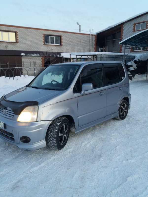 Honda Capa, 1999 год, 155 000 руб.