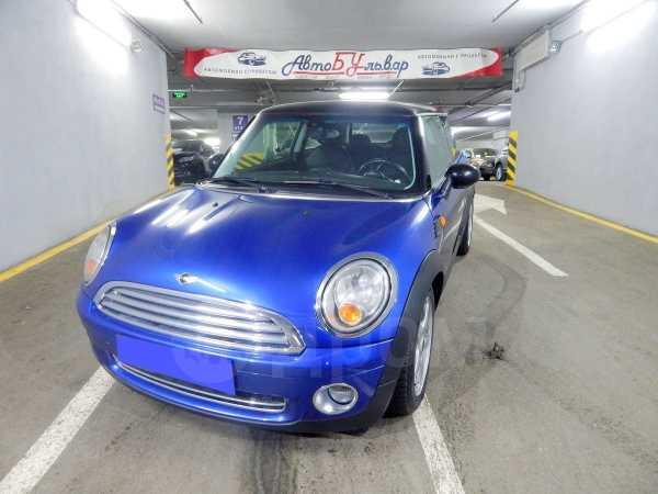 Mini Hatch, 2008 год, 419 000 руб.