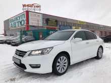 Набережные Челны Honda Accord 2013