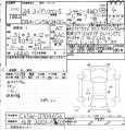 Mitsubishi Delica D:5, 2012 год, 1 499 999 руб.