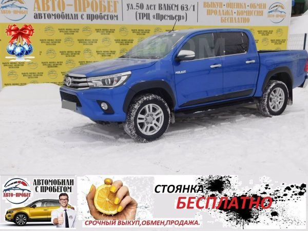 Toyota Hilux Pick Up, 2017 год, 2 154 144 руб.