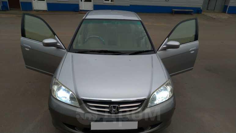Honda Civic Ferio, 2004 год, 205 000 руб.