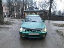 Сергиев Посад Verna 1999