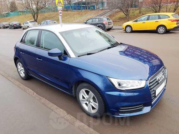 Audi A1, 2015 год, 790 000 руб.