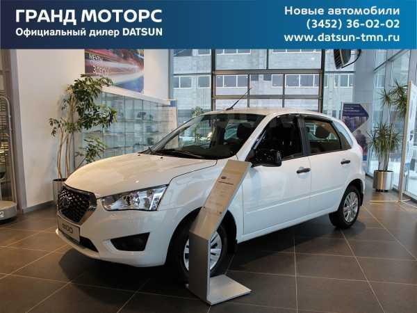 Datsun mi-Do, 2019 год, 550 032 руб.