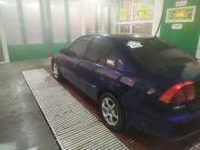 Невинномысск Civic 2002