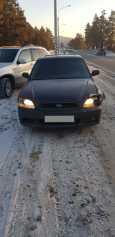 Subaru Legacy, 2000 год, 140 000 руб.