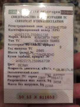 Севастополь Touareg 2005