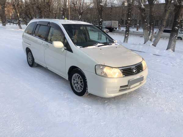 Nissan Liberty, 1998 год, 288 000 руб.