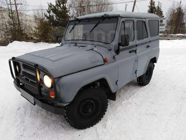 УАЗ 469, 1992 год, 115 000 руб.