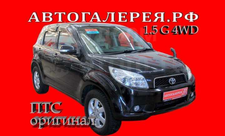 Toyota Rush, 2006 год, 508 000 руб.