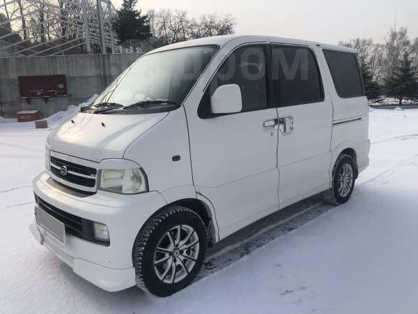 Daihatsu Atrai7, 2002 год, 300 000 руб.