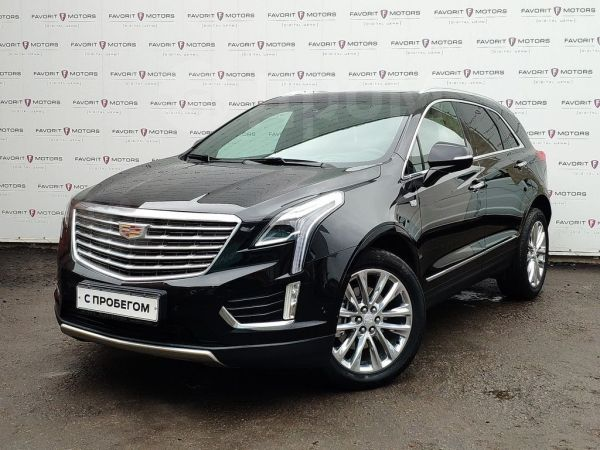 Cadillac XT5, 2017 год, 2 450 000 руб.
