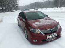 Невьянск HS250h 2012