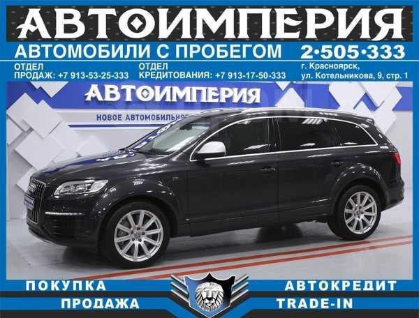 Audi Q7, 2011 год, 1 828 000 руб.