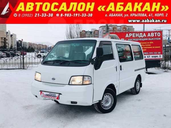 Nissan Vanette, 2002 год, 219 000 руб.