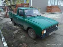Белгород 2715 1997