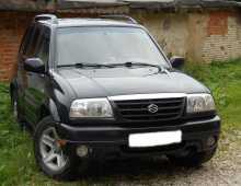 Серпухов Grand Vitara 2002