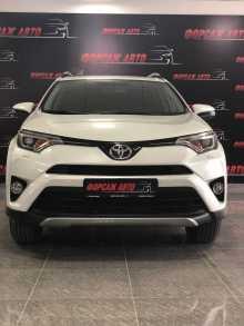 Краснодар Toyota RAV4 2018