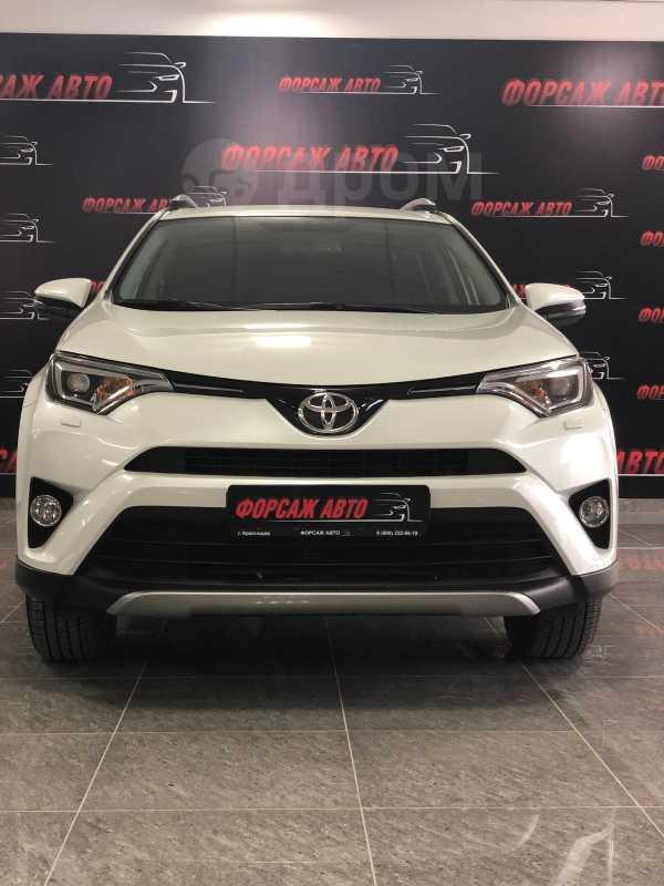Toyota RAV4, 2018 год, 1 529 000 руб.
