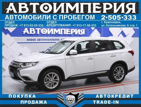 Mitsubishi Outlander, 2017 год, 1 248 000 руб.