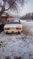 Лада 2106, 1991 год, 22 000 руб.