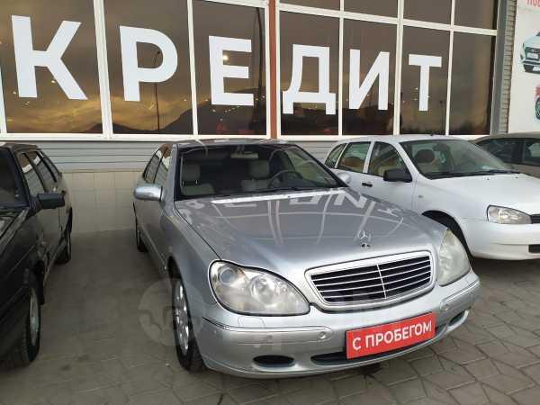 Mercedes-Benz S-Class, 2002 год, 369 000 руб.