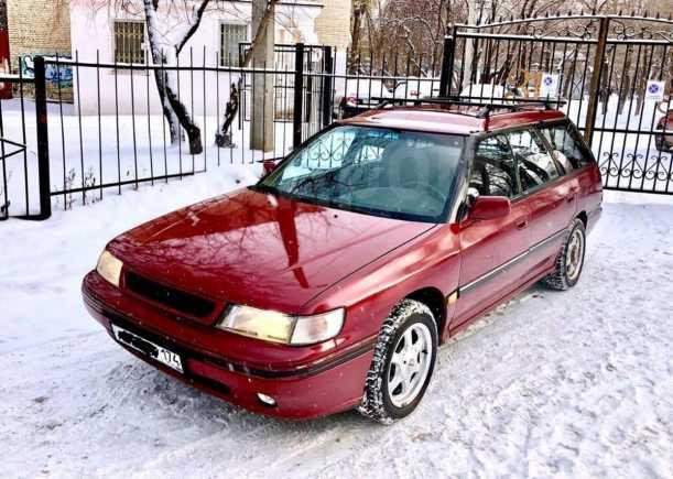 Subaru Legacy, 1993 год, 145 000 руб.