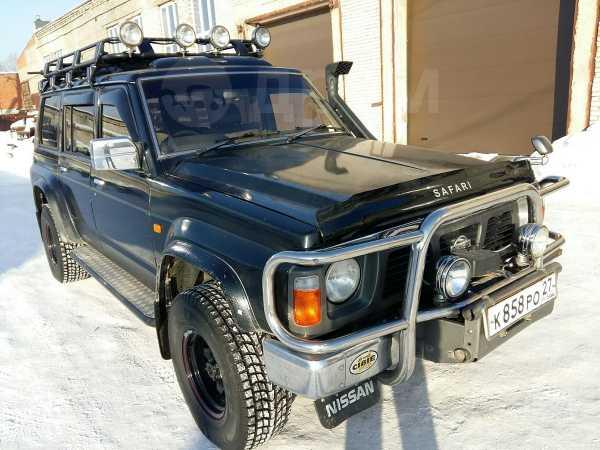 Nissan Safari, 1993 год, 830 000 руб.