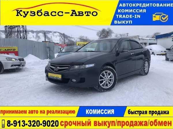 Honda Accord, 2007 год, 459 000 руб.