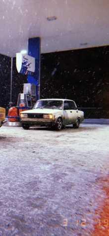 Екатеринбург 2105 1993