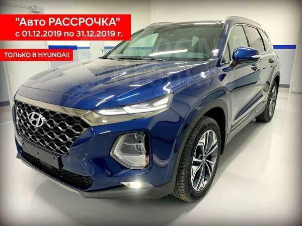 Hyundai Santa Fe, 2019 год, 3 054 000 руб.