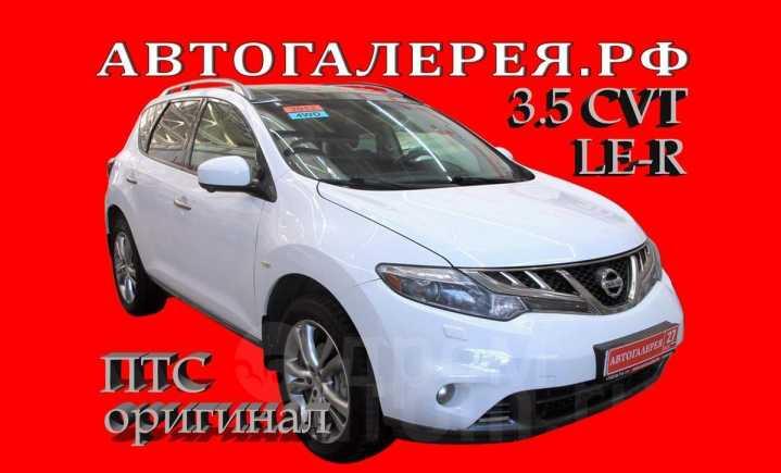 Nissan Murano, 2013 год, 1 098 000 руб.