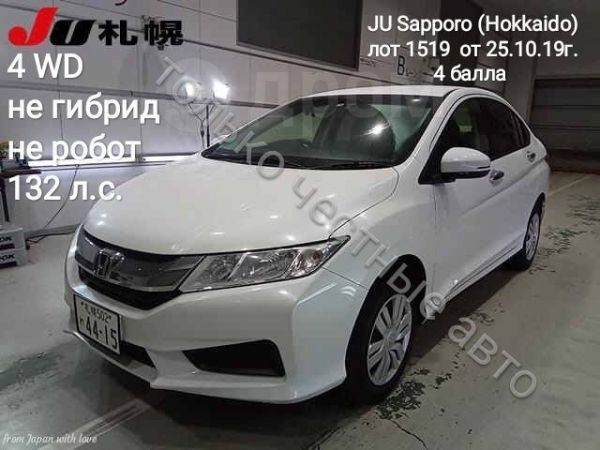Honda Grace, 2016 год, 765 000 руб.