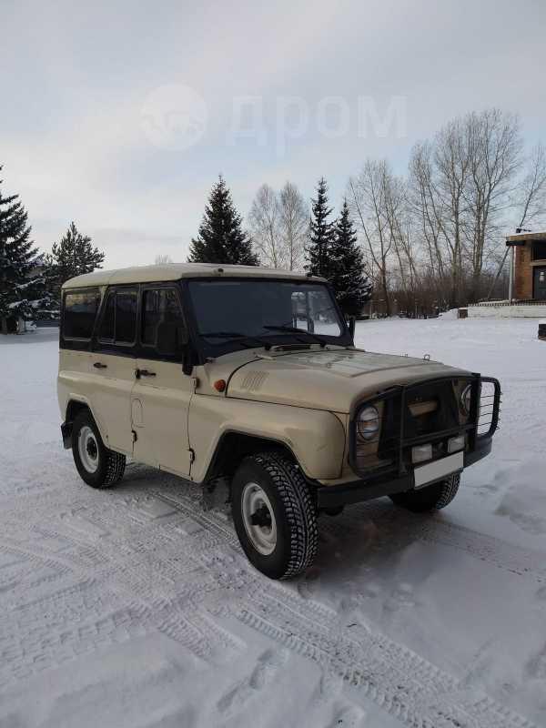 УАЗ 3151, 1997 год, 230 000 руб.