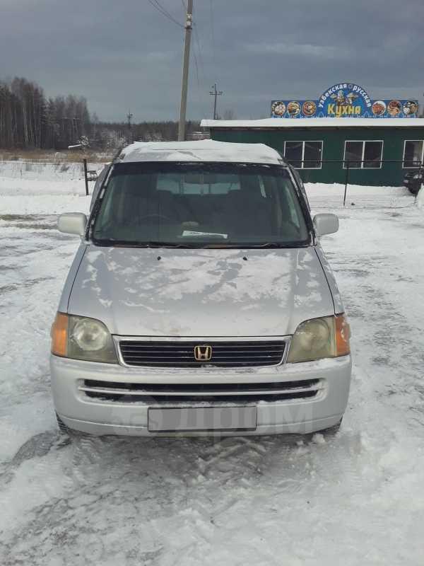 Honda Stepwgn, 1997 год, 239 000 руб.