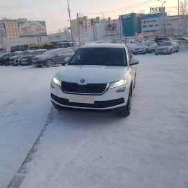 Сургут Kodiaq 2019