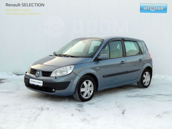 Renault Scenic, 2006 год, 219 000 руб.