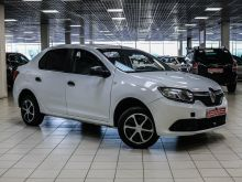 Екатеринбург Renault Logan 2016