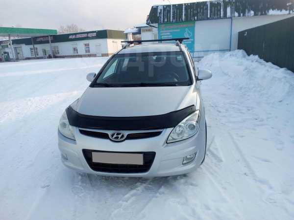 Hyundai i30, 2009 год, 454 000 руб.