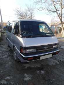 Новороссийск Bongo 1995